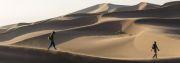 45 Yazd und Umgebung